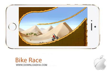 Bike Race Pro 5.4 بازی موتورسواری Bike Race Pro v5.4 مخصوص آیفون و آیپد