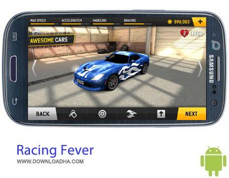 Racing Fever v1.5.7 بازی ماشین سواری Racing Fever v1.5.7 مخصوص اندروید