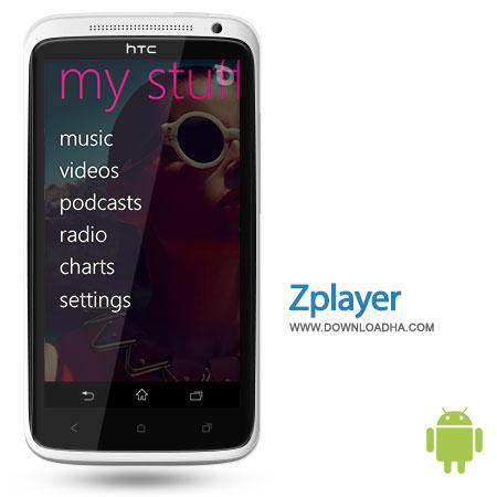 ZPlayer%20v5 نرم افزار موزیک پلیر ZPlayer v5 مخصوص اندروید