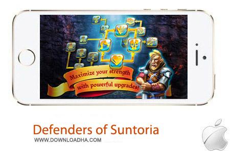 Defenders of Suntoria 1.2 بازی استراتژیک Defenders of Suntoria v1.2 مخصوص آیفون ، آیپد و آیپاد