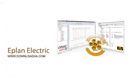 Eplan Electric P8 2.5 نرم افزار طراحی نقشه های برقی Eplan Electric P8 2.5
