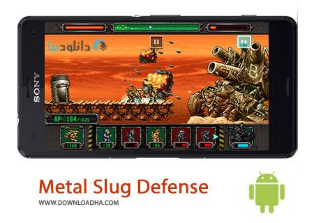 METAL%20SLUG%20X%20v1.1 بازی اکشن METAL SLUG X v1.1 مخصوص اندروید