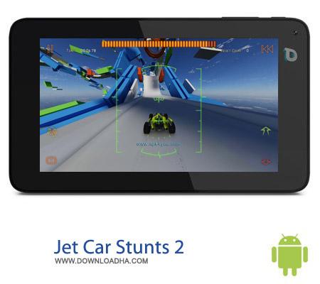 Jet Car Stunts 2 v1.0.16 بازی ماشین جتی Jet Car Stunts 2 v1.0.16 مخصوص اندروید