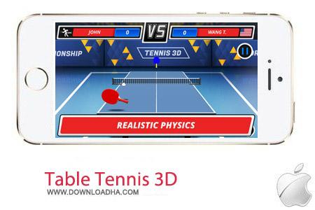 Table Tennis 3D 2.0 بازی تنیس روی میز Table Tennis 3D v2.0 مخصوص آیفون و آیپد