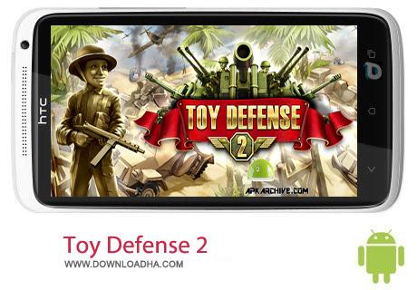 Toy Defense 2 V2.2.4 بازی دفاع اسباب بازی ها Toy Defense 2 v2.2.4 مخصوص اندروید