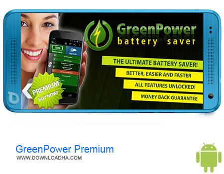 GreenPower%20Premium%20v9.20 نرم افزار بهینه سازی باتری GreenPower Premium v9.20 مخصوص اندروید