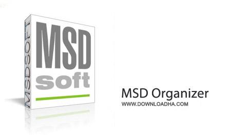 MSD%20Organizer%2012.8 نرم افزار برنامه ریزی فعالیت روزانه MSD Organizer 12.8