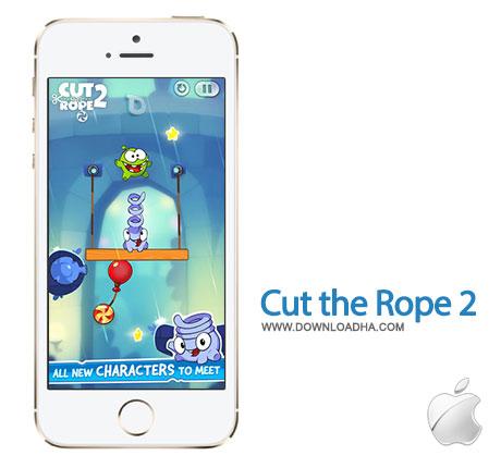 Cut%20the%20Rope%202%201.3 بازی سرگرم کننده Cut the Rope 2 v1.3 مخصوص آیفون و آیپد