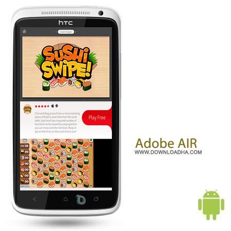 Adobe AIR v19.0.0.193 نرم افزار ادوب ایر Adobe AIR v19.0.0.193 مخصوص اندروید