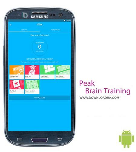 Peak Brain Training V1.8.10 نرم افزار پرورش حافظه Peak   Brain Training v1.8.10 مخصوص اندروید