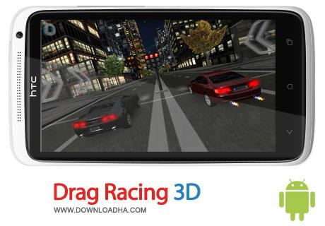 Drag%20Racing%203D%20v1.7.6 بازی اتومبیل رانی Drag Racing 3D v1.7.6 مخصوص اندروید