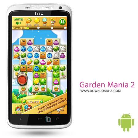 Garden Mania 2 v1.8.1 بازی حذف میوه ها Garden Mania 2 v1.8.1 مخصوص اندروید
