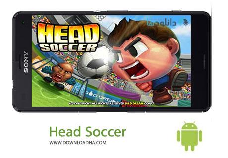 Head%20Soccer%20v4.0.2 بازی مهیج فوتبال Head Soccer v4.0.2 مخصوص اندروید
