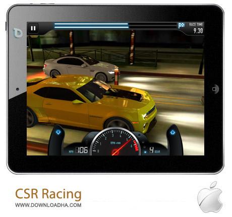 CSR Racing 3.1.0 بازی اتومبیل رانی CSR Racing 3.1.0 مخصوص آیفون ، آیپد و آیپاد