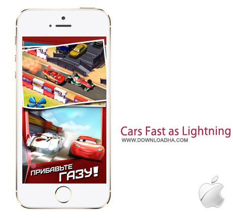 Cars Fast as Lightning 1.3.2 بازی مسابقه ای سرعتی Cars: Fast as Lightning 1.3.2 مخصوص آیفون ، آیپد و آیپاد