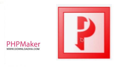 نرم افزار ایجاد حرفه ای صفحات پی اچ پی PHPMaker 12