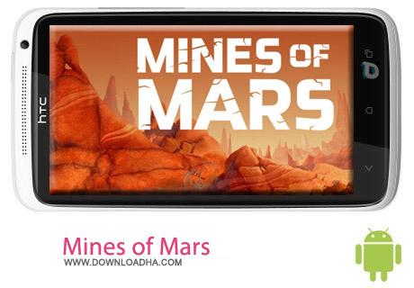 Mines of Mars v2.770 بازی اکشن Mines of Mars v2.770 مخصوص اندروید