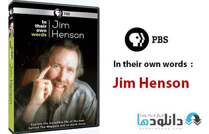 PBS.Jim.Henson.Cover دانلود مستند جیم هنسن   PBS In Their Own Words: Jim Henson 2015