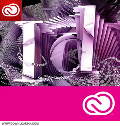 Adobe.InDesign.Cover طراحی حرفه ای صفحات مجله با Adobe InDesign CC 2014 v10