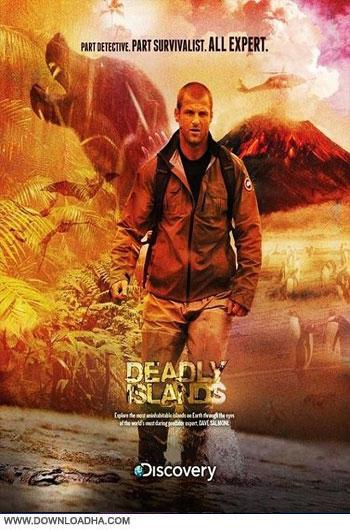 دانلود مستند سریالی جزایر مرگبار – Deadly Islands 2014