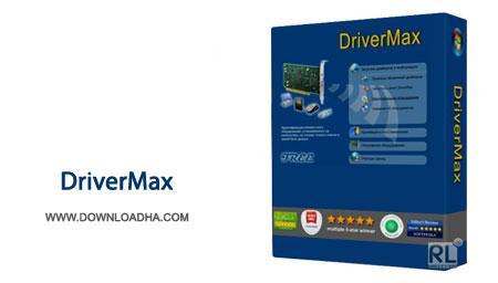 DriverMax.Cover مدیریت و به روزرسانی درایورهای سخت افزار با DriverMax 7.34
