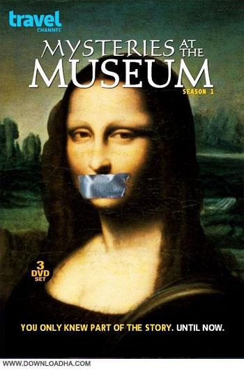 دانلود فصل اول مستند رمز و راز در موزه – Mysteries at the Museum Season 1 2010