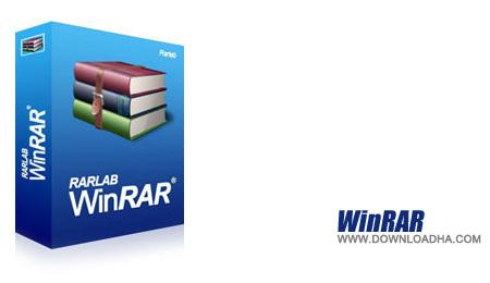 دانلود نسخه نهایی برترین نرم افزار فشرده سازی دنیا WinRAR 5.11 Final