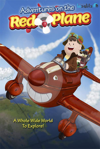 Adventures-On-The-Red-Plane-2016-Cover