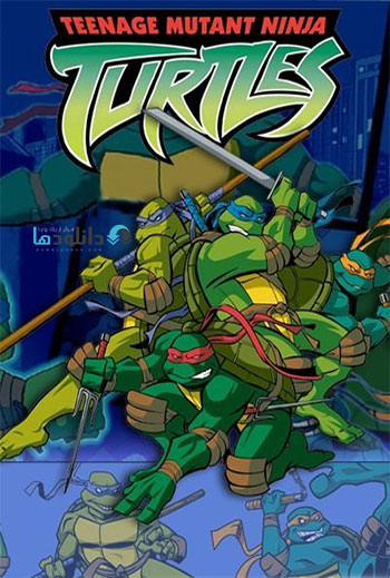 Teenage-Mutant-Ninja-Turtles-2003-S01-Cover