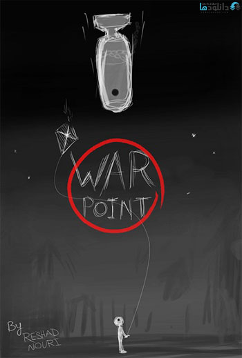 War Point 2016 Cover Small دانلود انیمیشن کوتاه هدف جنگ 2016 War Point