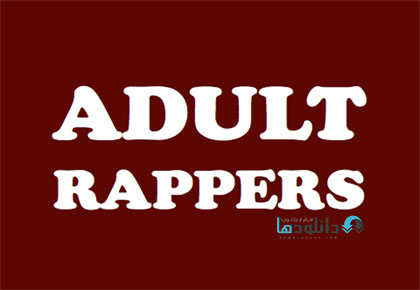 Adult-Rappers-2015-Cover