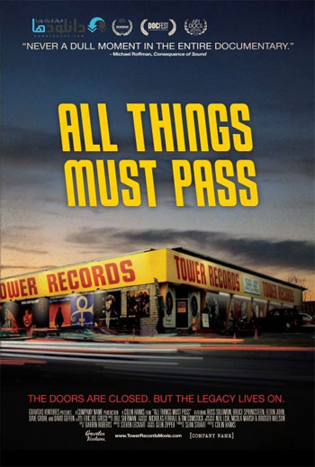 All-Things-Must-Pass-The-Rise-And-Fall-Of-Tower-Records-2015-Cover
