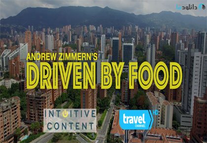 Andrew Zimmerns Driven By Food 2016 Cover Small دانلود فصل اول مستند 2016 Andrew Zimmerns Driven By Food