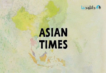 Asian-Times-2016-Cover