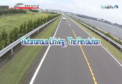Autonomous-Driving-The-Revolution-2016-Cover