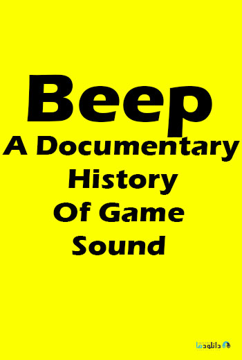 Beep-A-Documentary-History-Of-Game-Sound-2016-Cover