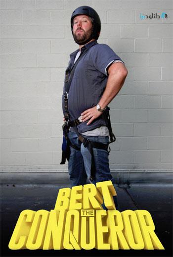 Bert-The-Conqueror-2010-Cover