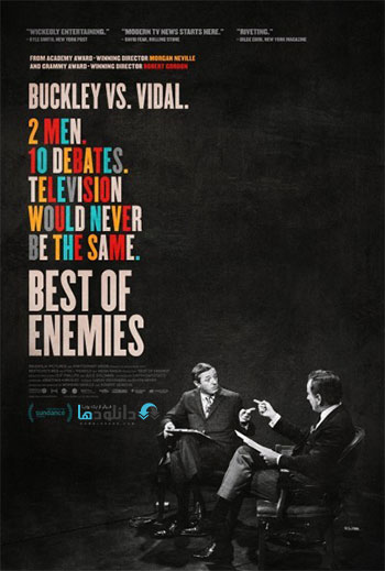 Best-Of-Enemies-2015-Cover