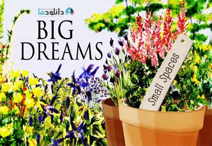 Big-Dreams-Small-Spaces-2015-Cover