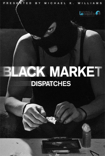 Black-Market-Dispatches-2016-Cover