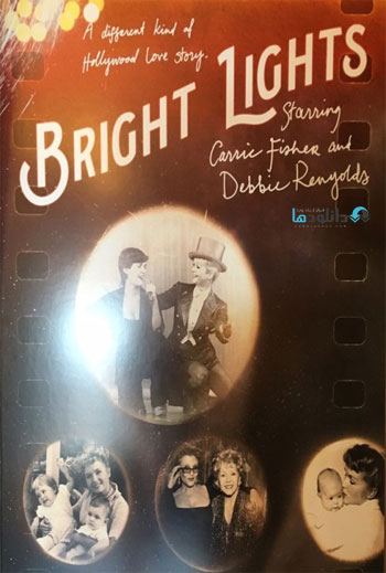 Bright-Lights-2016-Cover