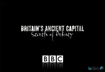 Britains-Ancient-Capital-Secrets-Of-Orkney-2017-Cover