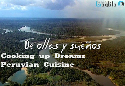 Cooking-Up-Dreams-Peruvian-Cuisine-2009-Cover