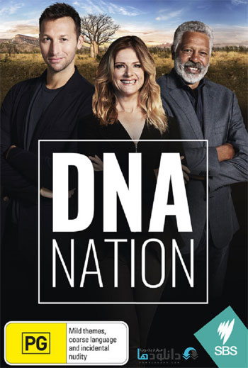 DNA-Nation-2016-Cover