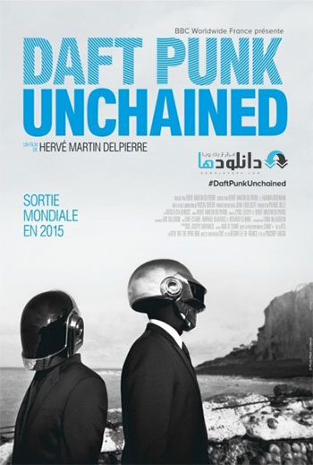 Daft-Punk-Unchained-2015-Cover