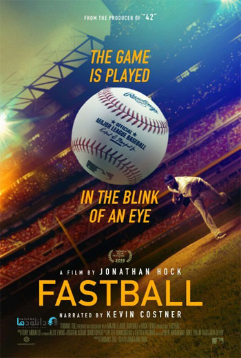 Fastball-2016-Cover