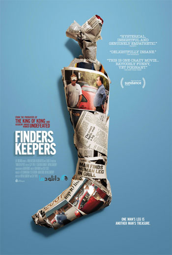Finders-Keepers-2015-Cover