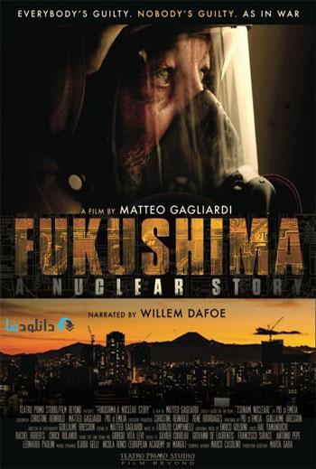 Fukushima-A-Nuclear-Story-2015-Cover