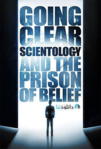 Going-Clear-Scientology-And-The-Prison-Of-Belief-2015-Cover