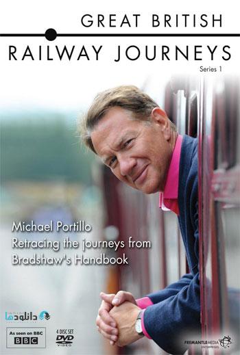 Great-British-Railway-Journeys-2010-Cover
